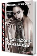 Il tatuatore di Asakusa (Dream Force)